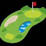 第13回トロちゃんシール杯パークゴルフ大会のお知らせ