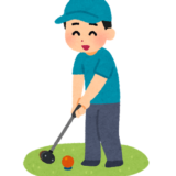 第13回トロちゃんシール杯パークゴルフ大会上位入賞者発表